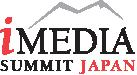 Brand Summit Japan 2015